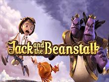 Игровой аппарат Jack And The Beanstalk