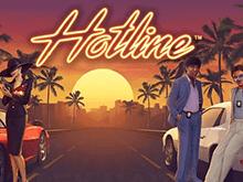 Игровой автомат Hotline